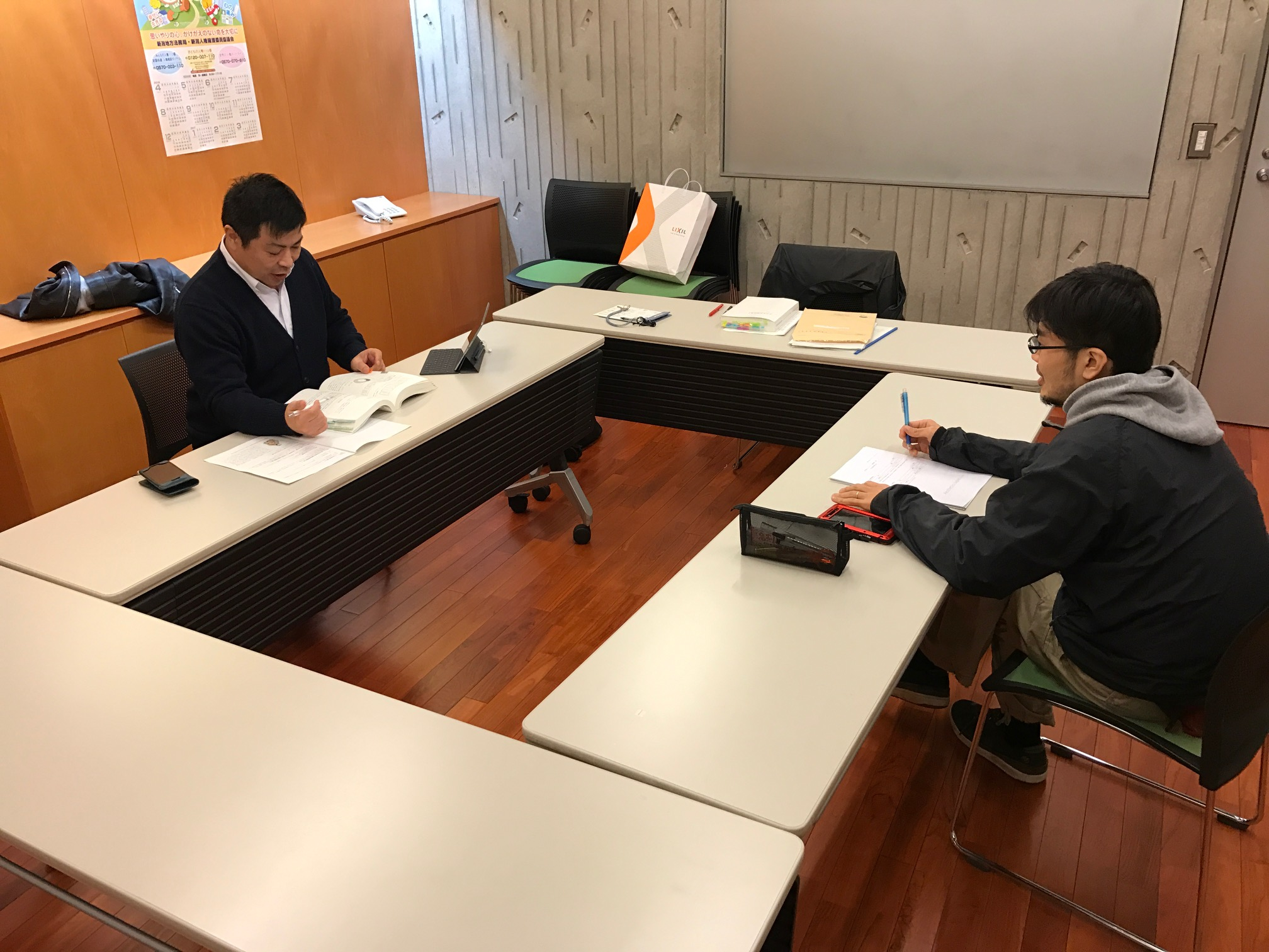 2017/02/14 新潟例会