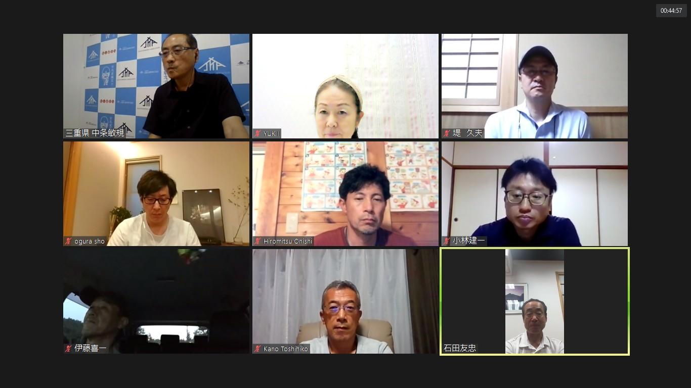 2021/08/25 三重県古民家再生協会例会