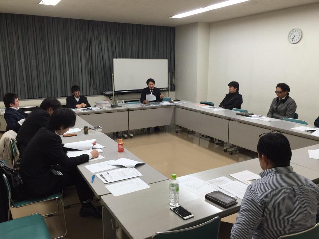 2016/01/16 福岡県中央古民家再生協会例会