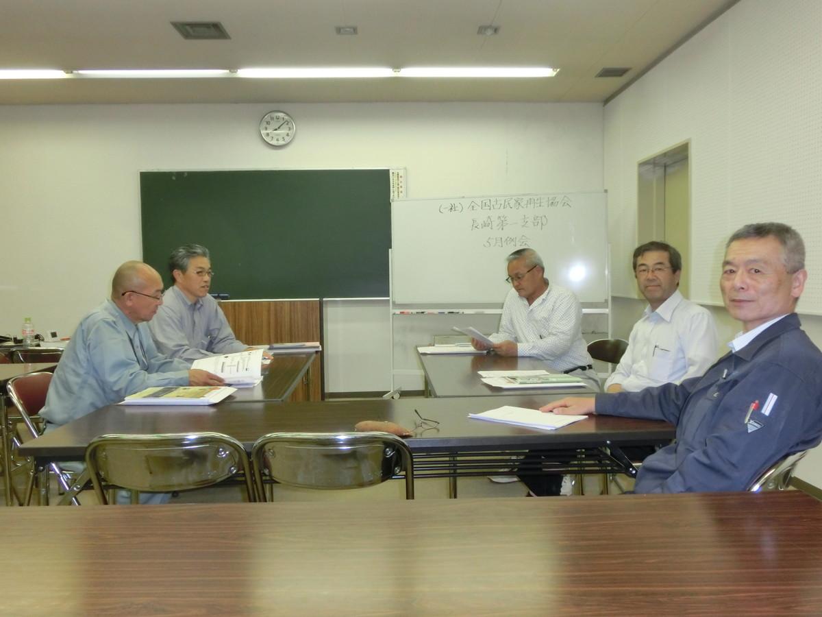 2016/05/07 県北支部例会