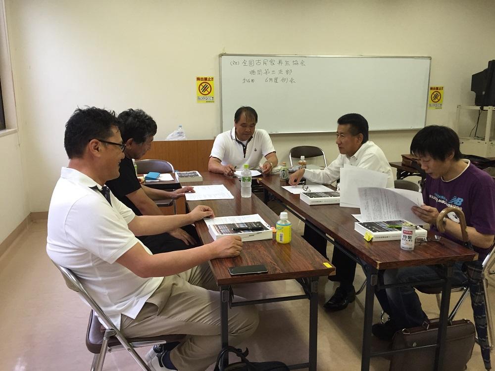2016/06/24 福岡県古民家再生協会北部支部例会