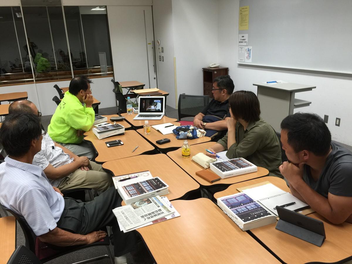 2016/07/12 静岡県古民家再生協会例会