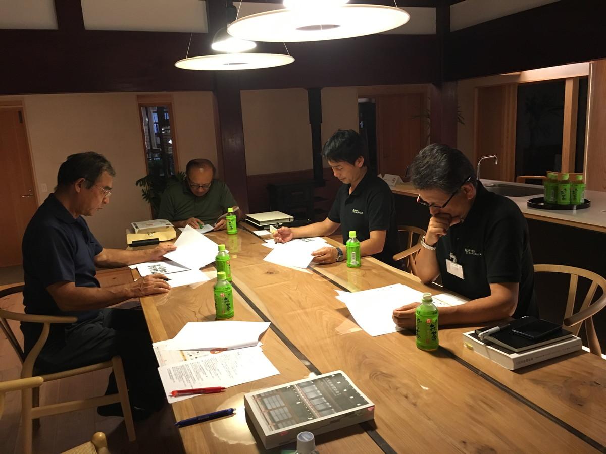 2016/08/29 富山県古民家再生協会例会