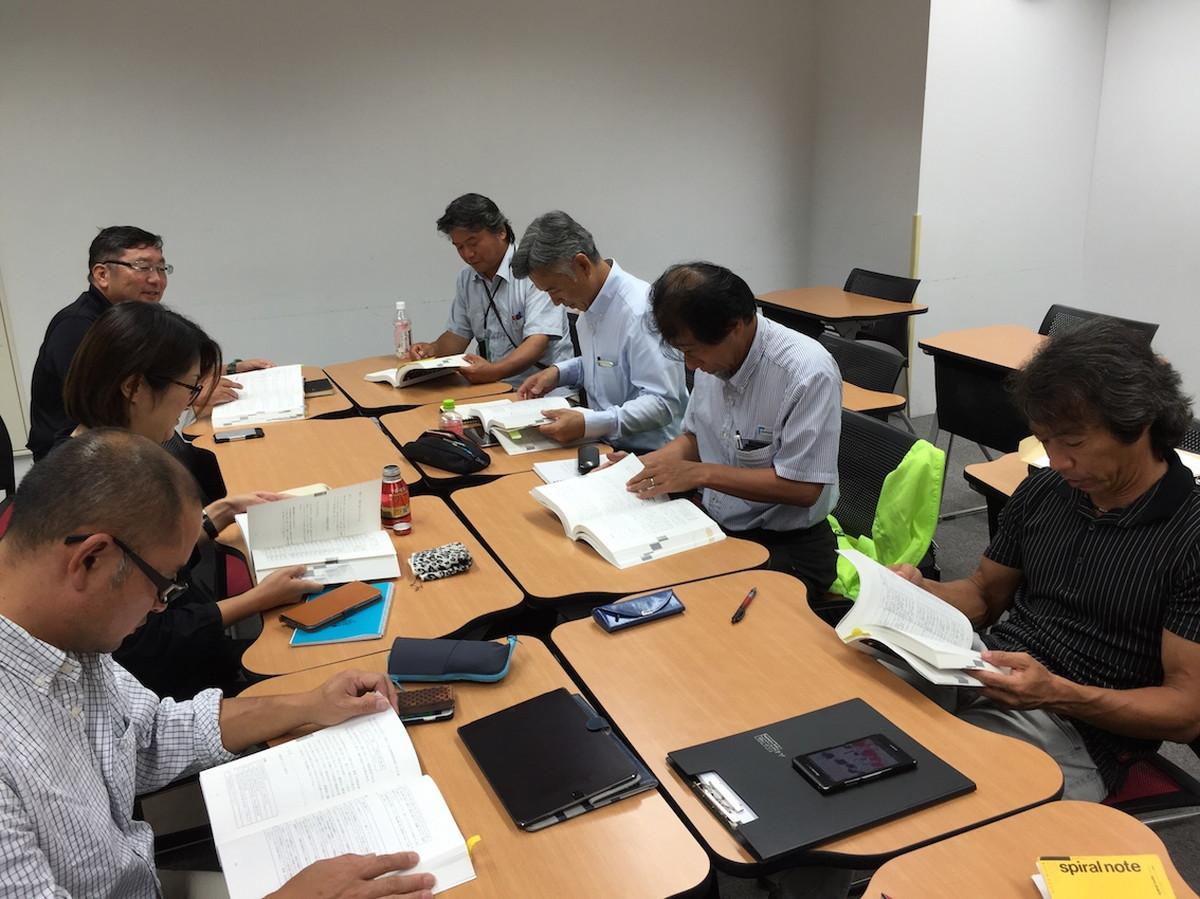 2016/09/13 静岡県古民家再生協会例会
