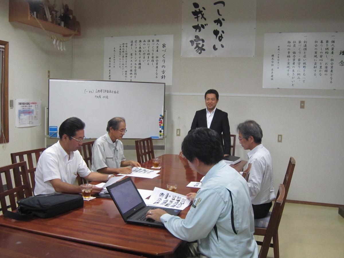 2016/09/15 山形県古民家再生協会例会