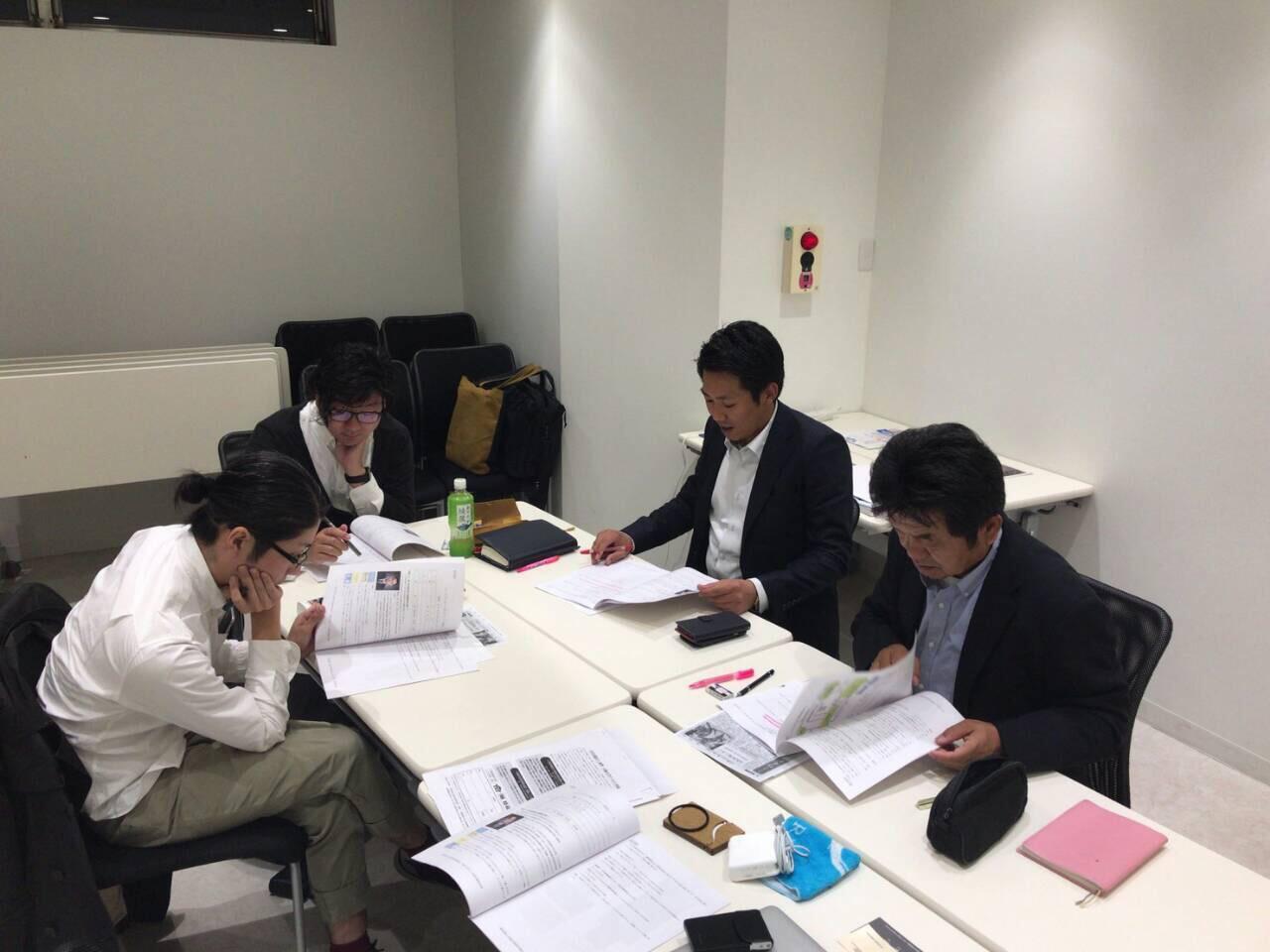 2016/11/01 古民家再生協会熊本例会