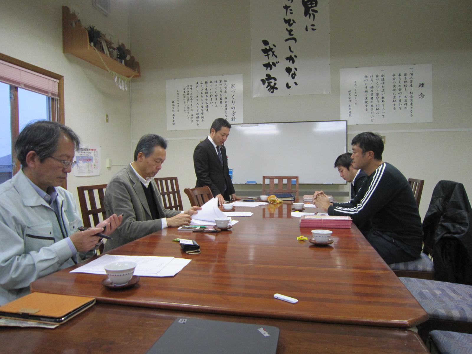2016/12/14 山形県古民家再生協会例会