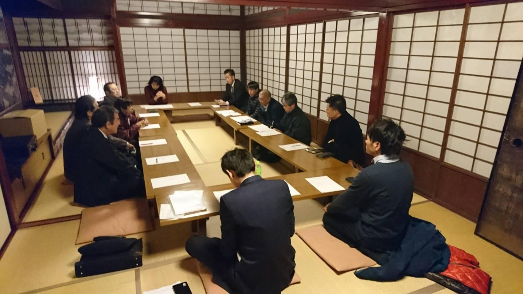 2017/01/14 富山県古民家再生協会