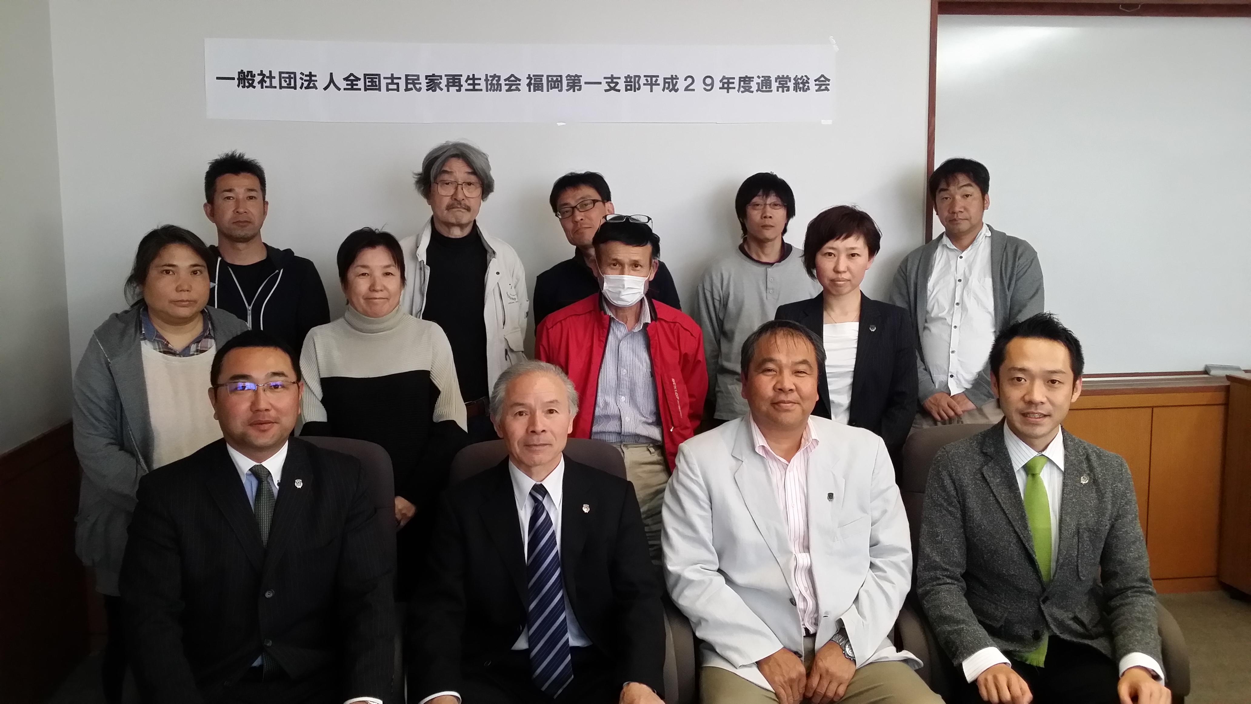 2017/04/23 福岡県総会・例会