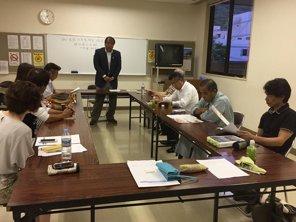 2017/07/13 福岡県北部例会