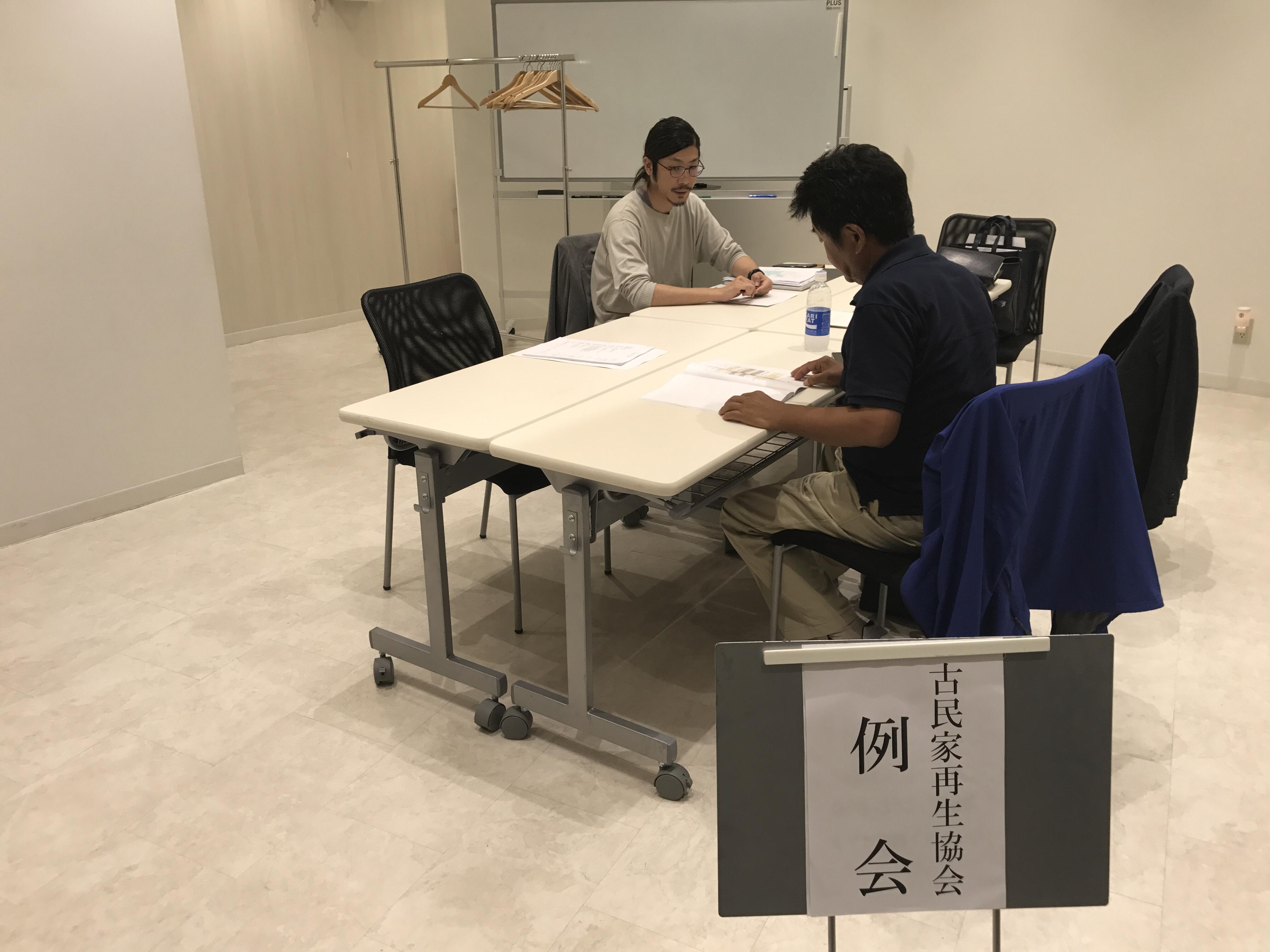 2017/09/14 熊本例会