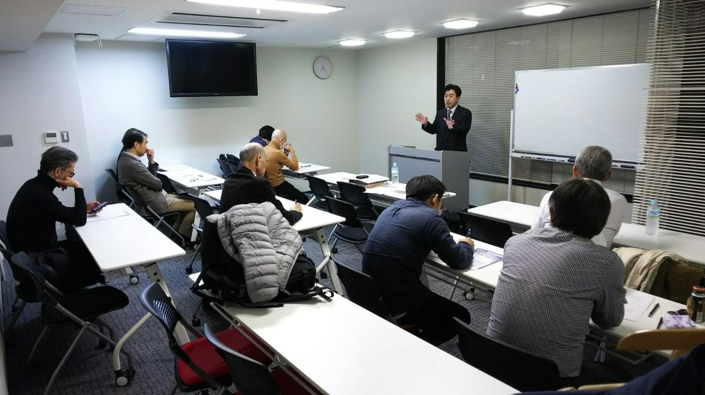 2017/11/17 東京例会