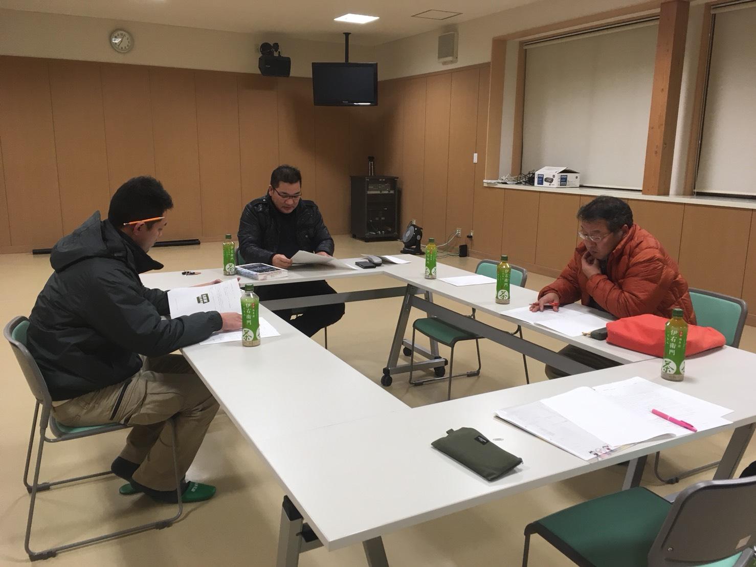 2018/01/15 福井若狭例会