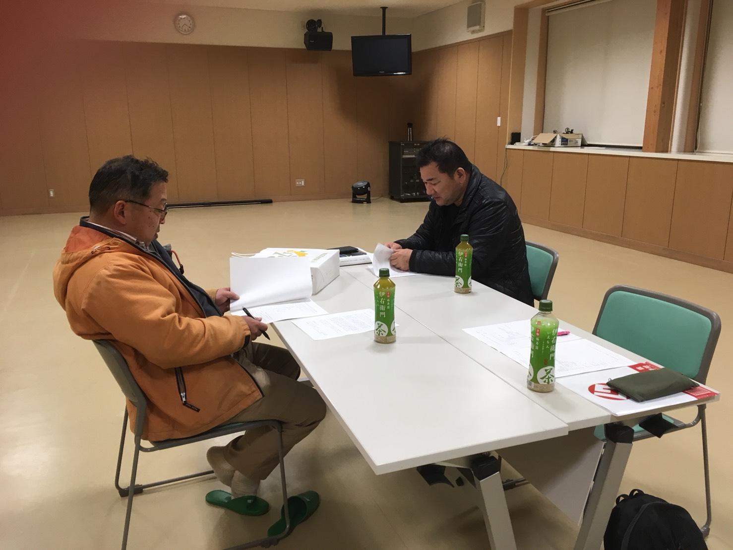 2018/02/05 若狭例会