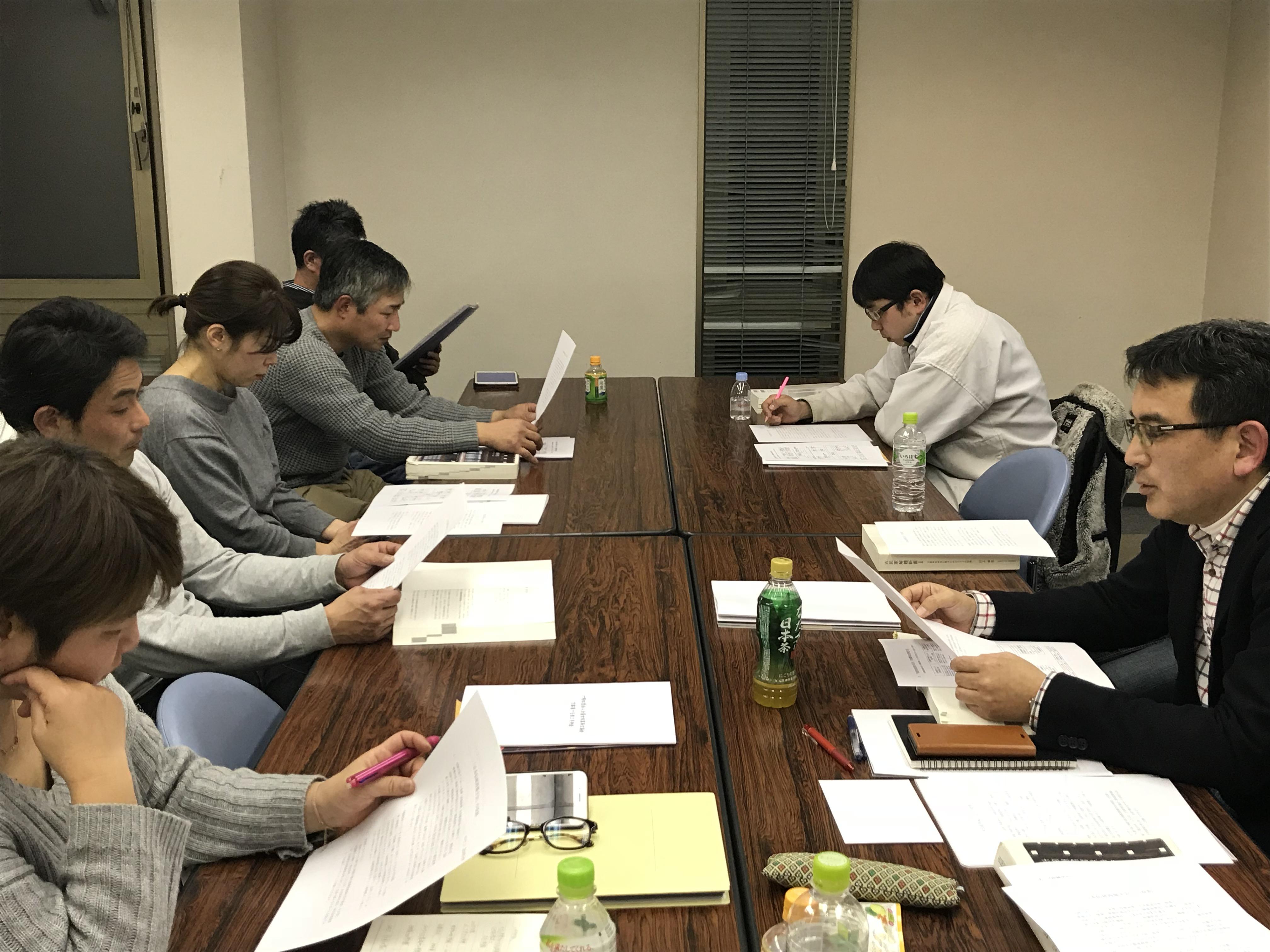 2018/02/10 京都府例会