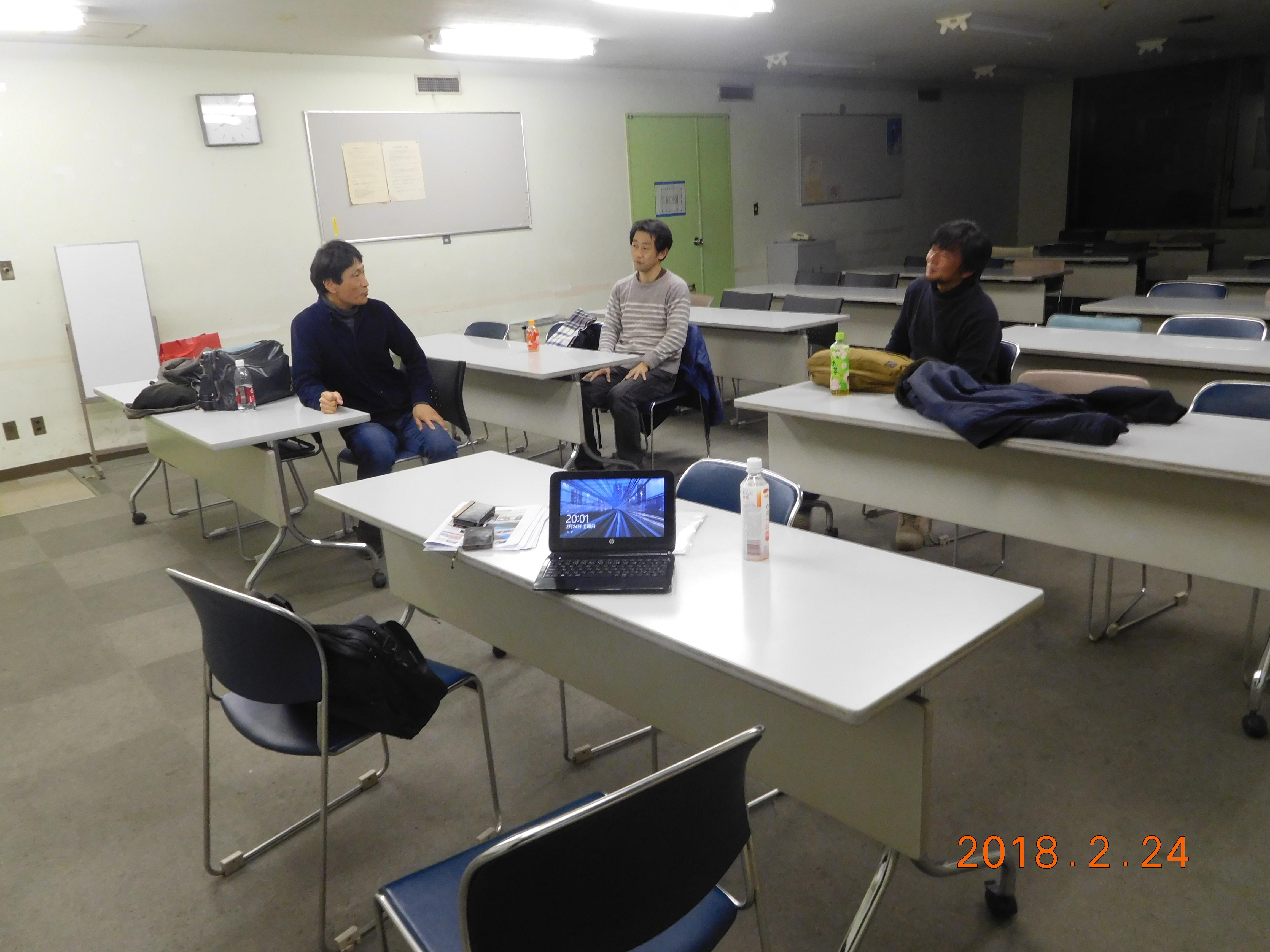 2018/02/27 神奈川例会