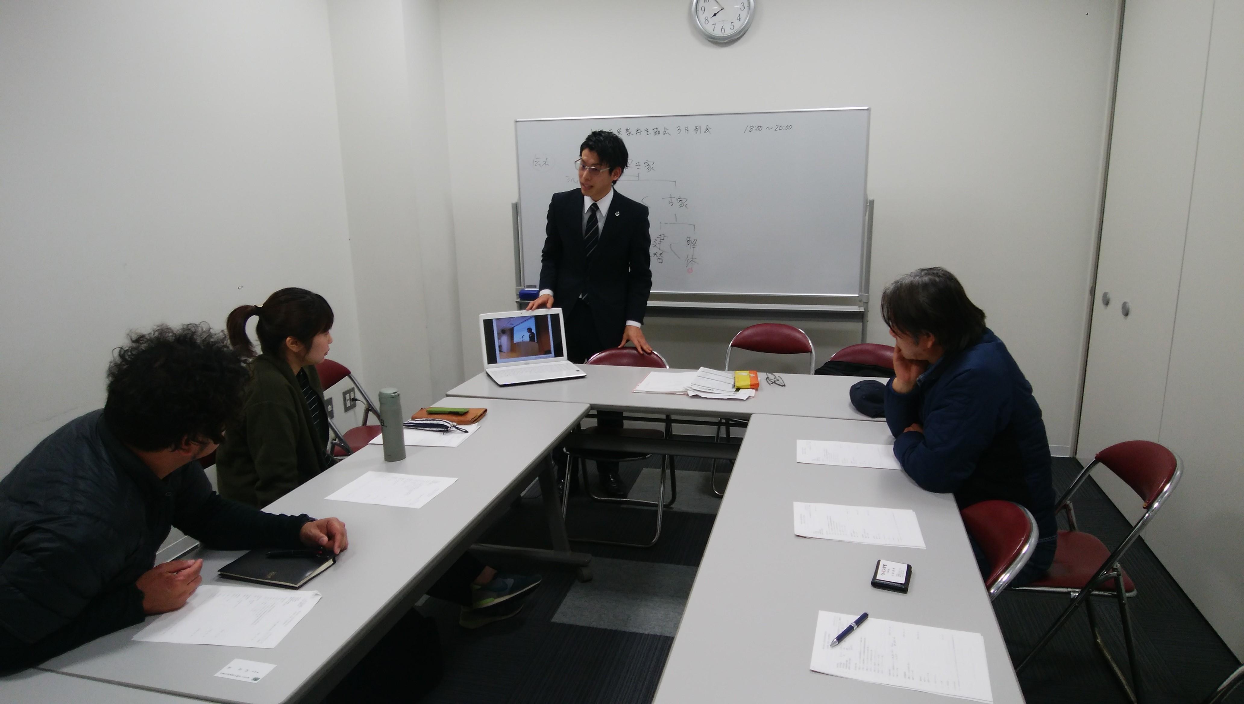 2018/03/10 山梨例会