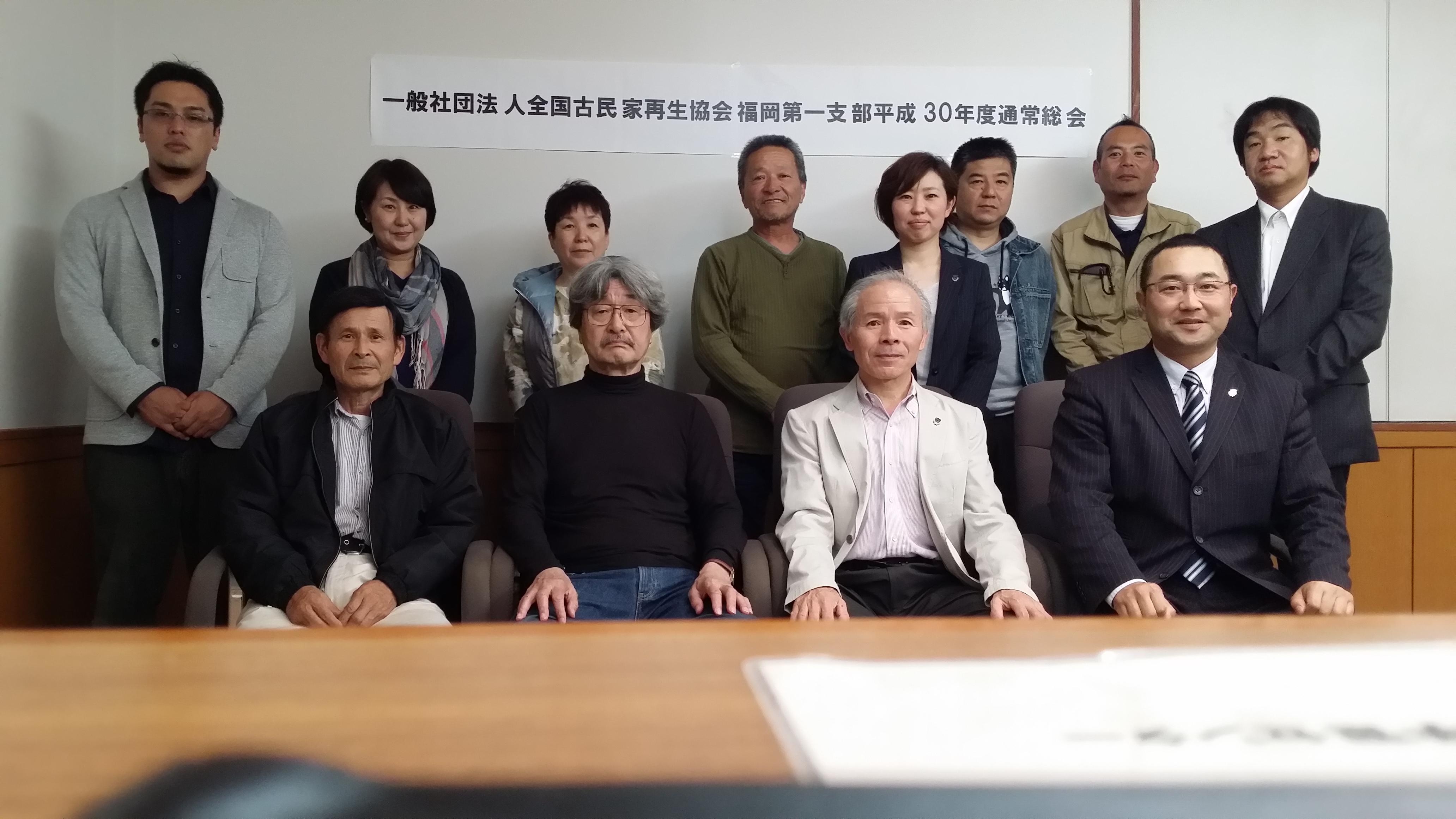 2018/04/14 福岡例会