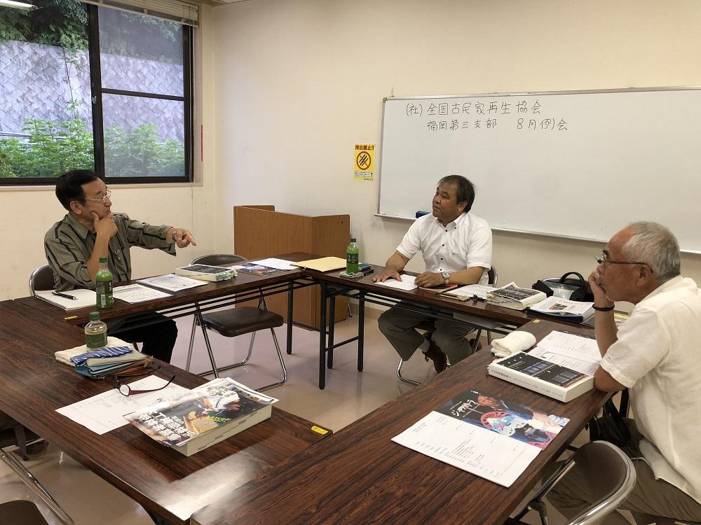 2018/08/04福岡北部例会