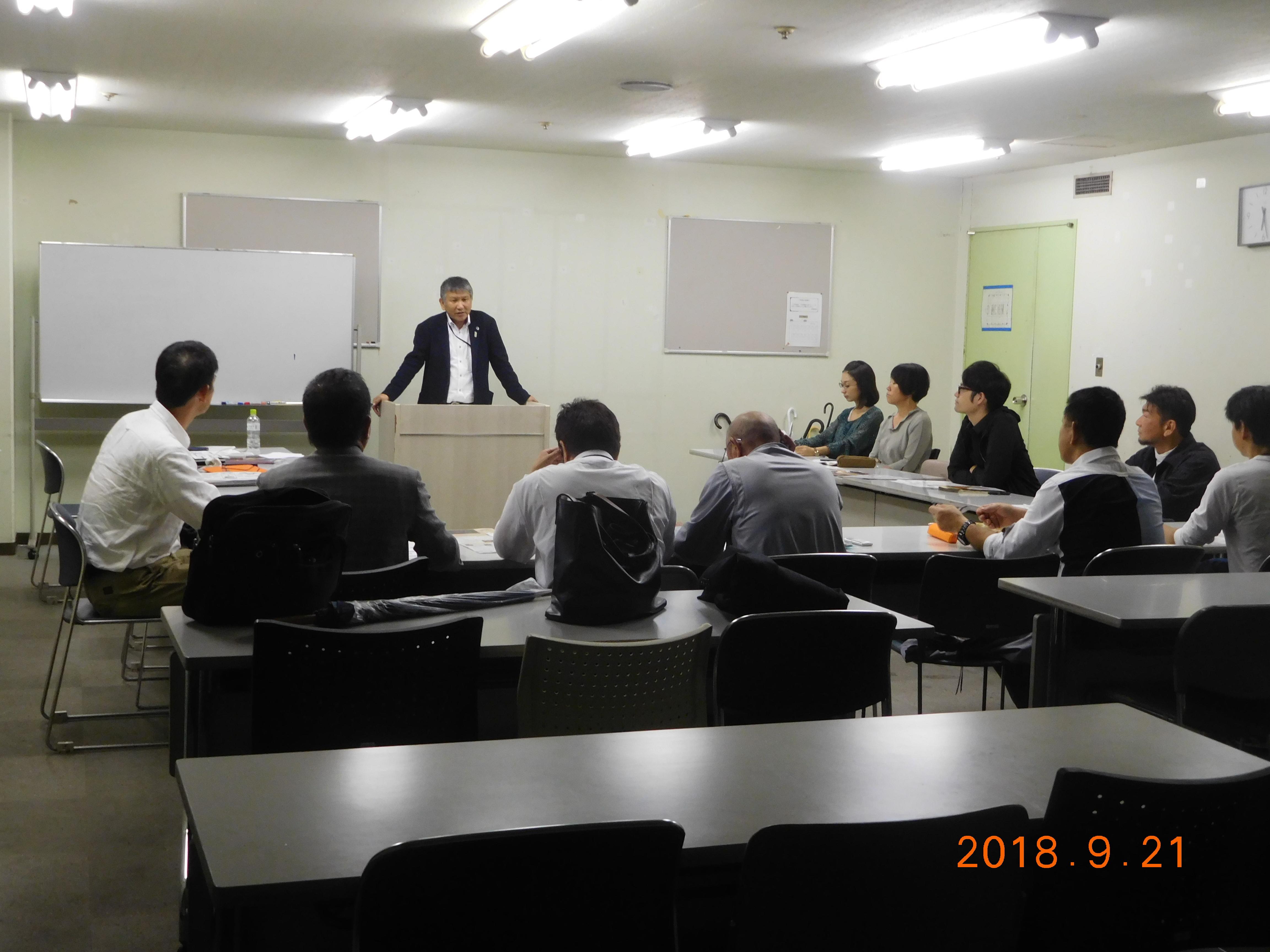 2018/09/21 神奈川例会