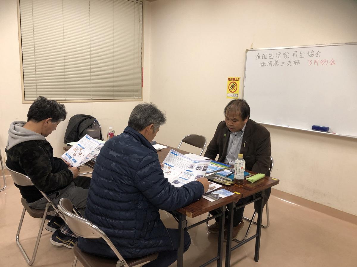 2019/03/02 福岡北例会