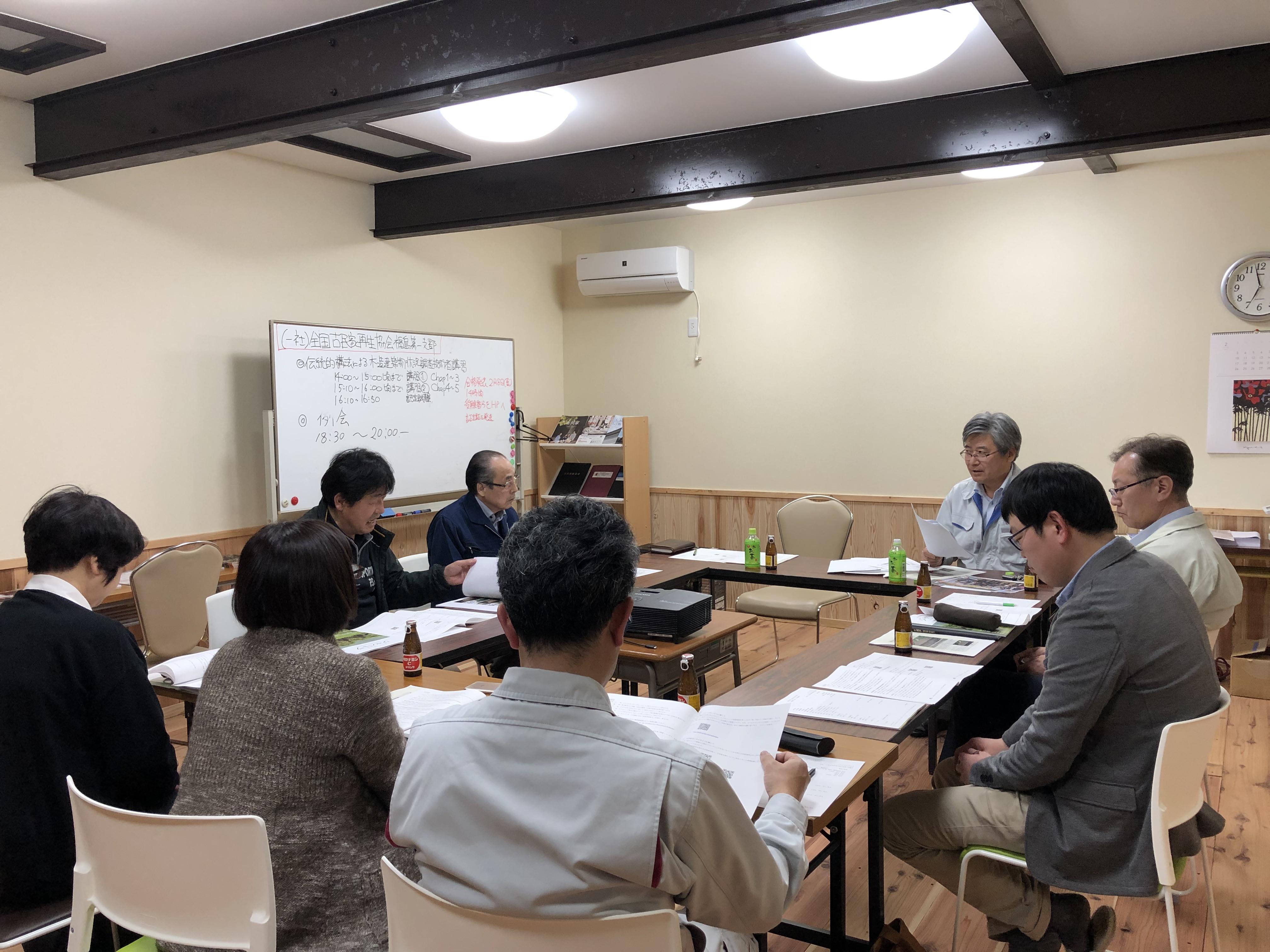 2019/03/05 福島例会