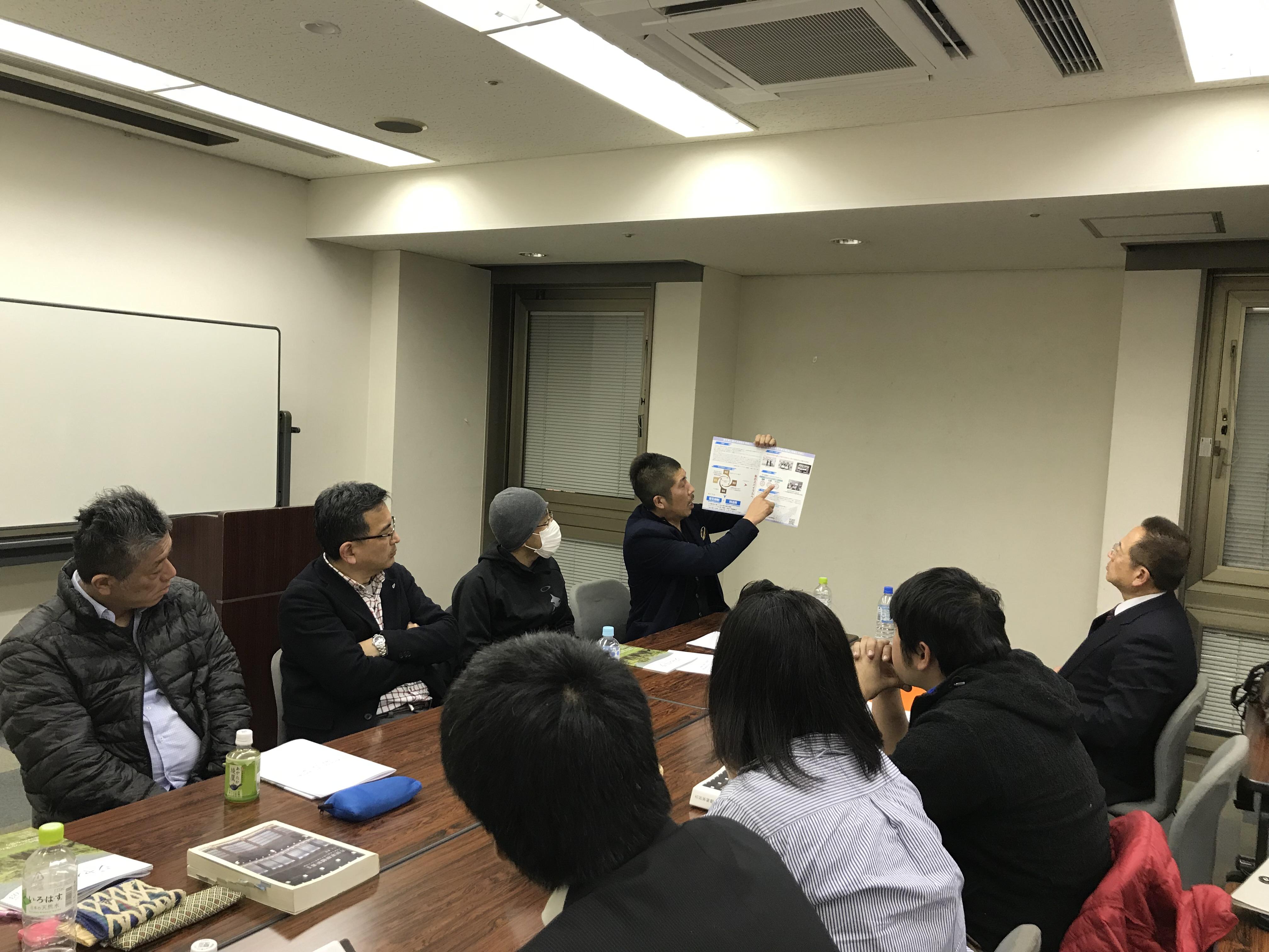2019/03/13 京都例会