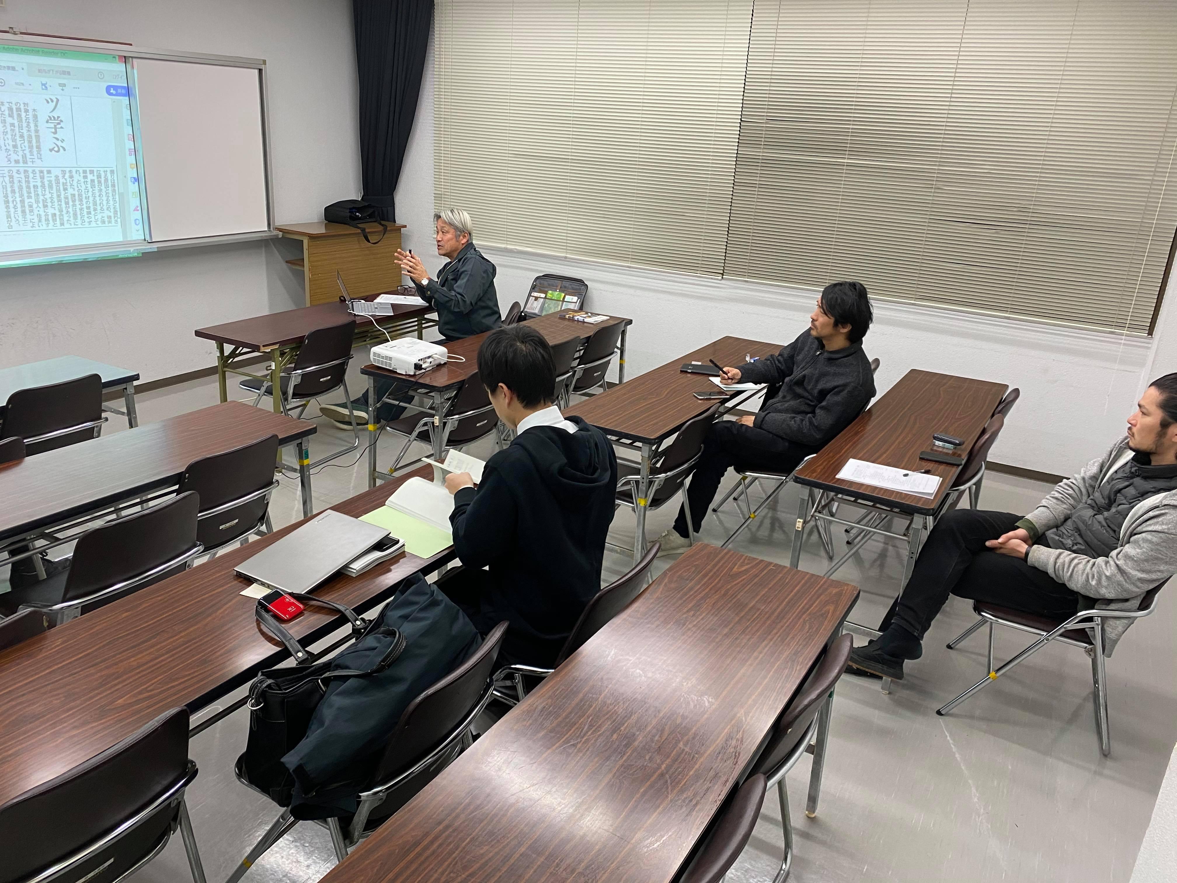 2020/02/04 滋賀例会