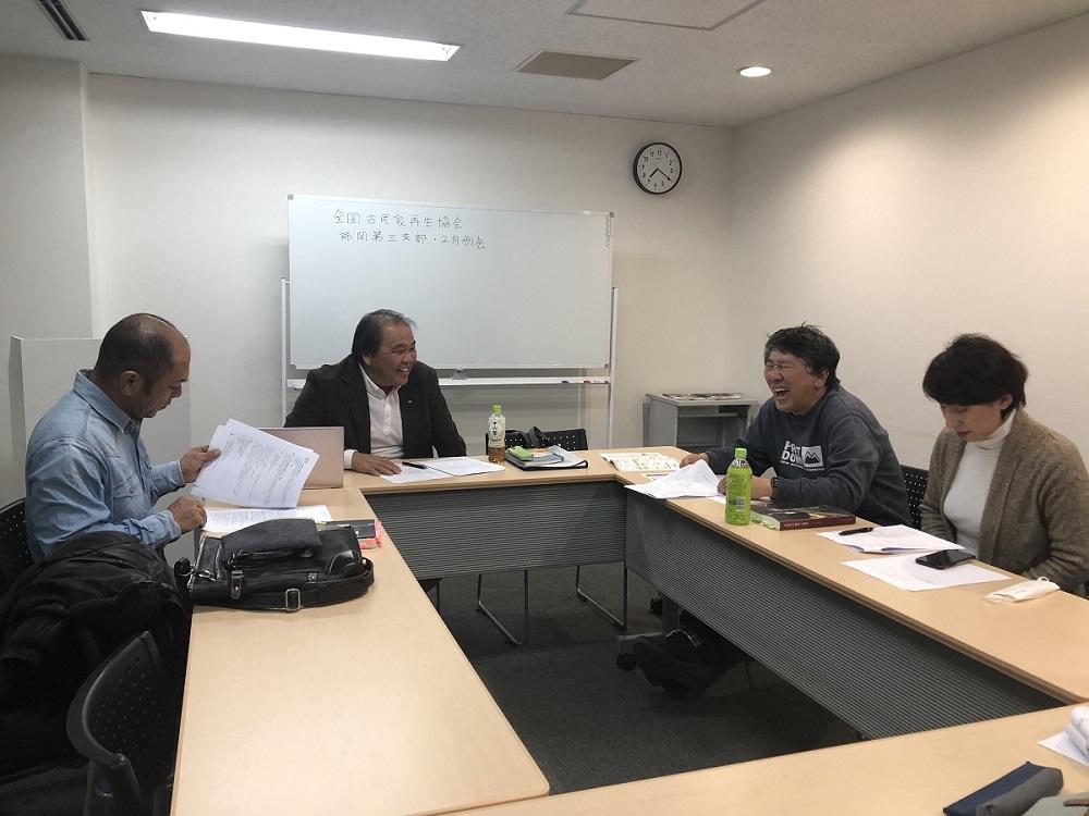 2020/02/07 福岡北部例会