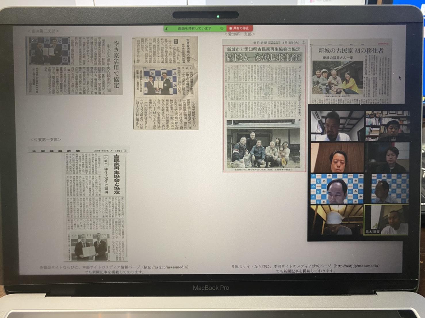 2020/05/27 宮崎例会