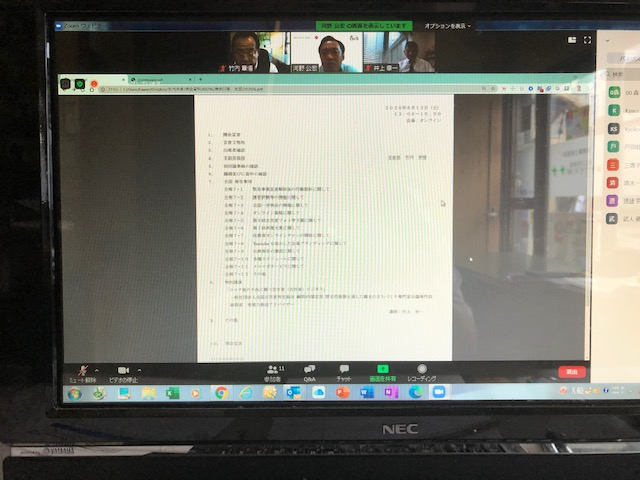 2020/06/13 神奈川例会