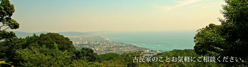 2020/10/15 湘南例会
