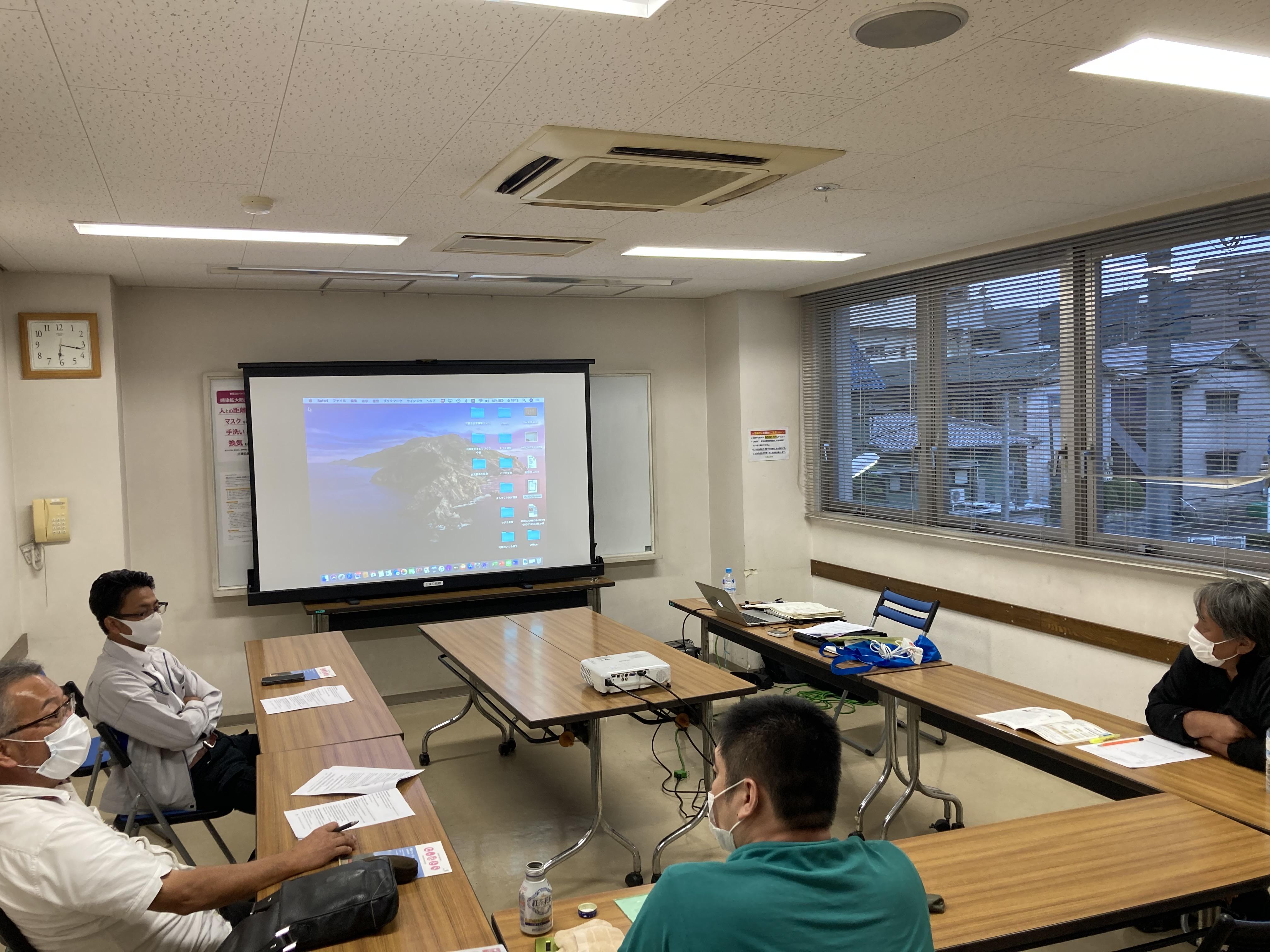 2020/09/04 古民家再生協会広島例会