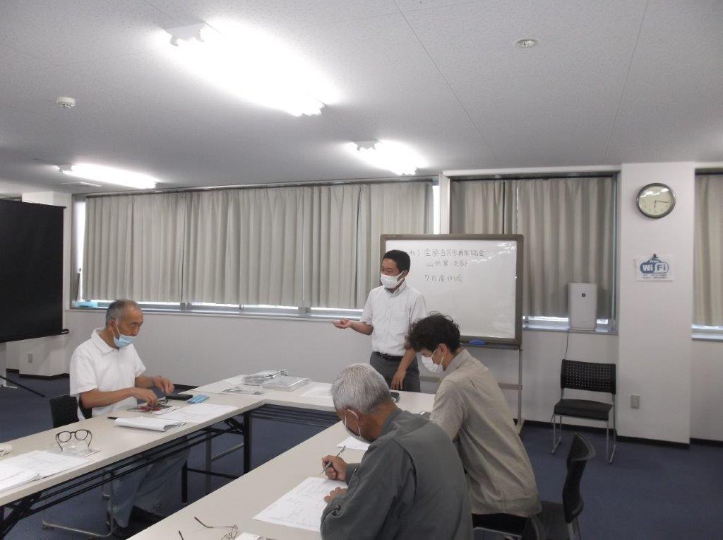 2021/07/16 山形県古民家再生協会例会