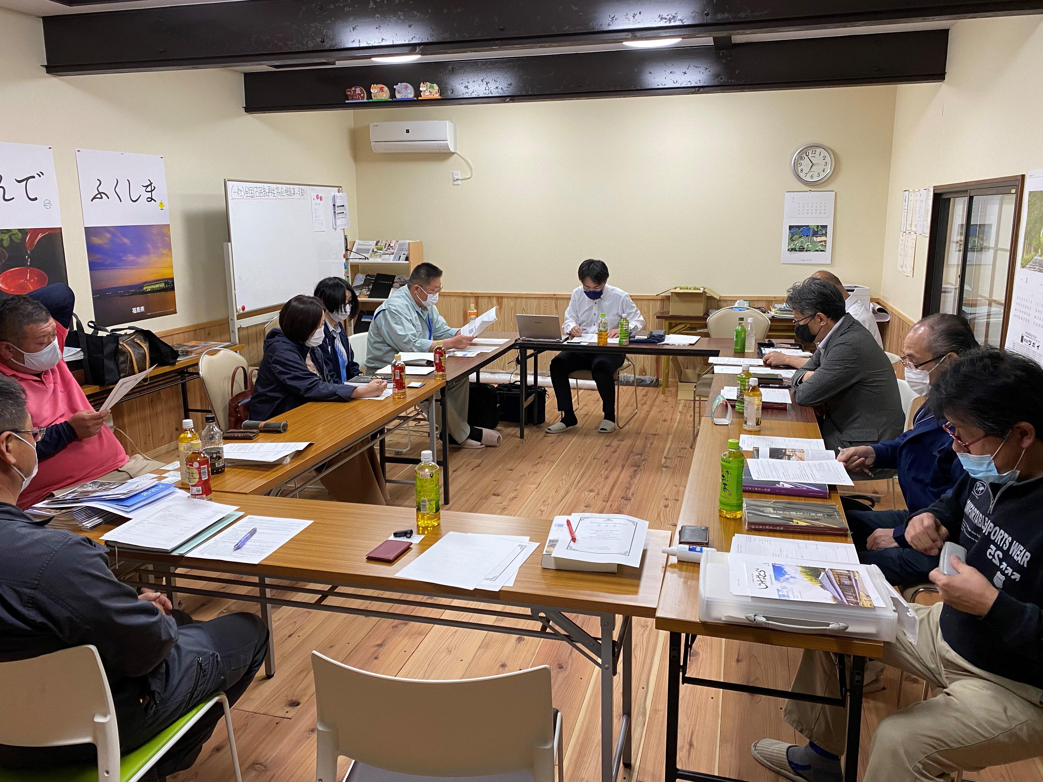 2021/05/11 古民家再生協会福島例会