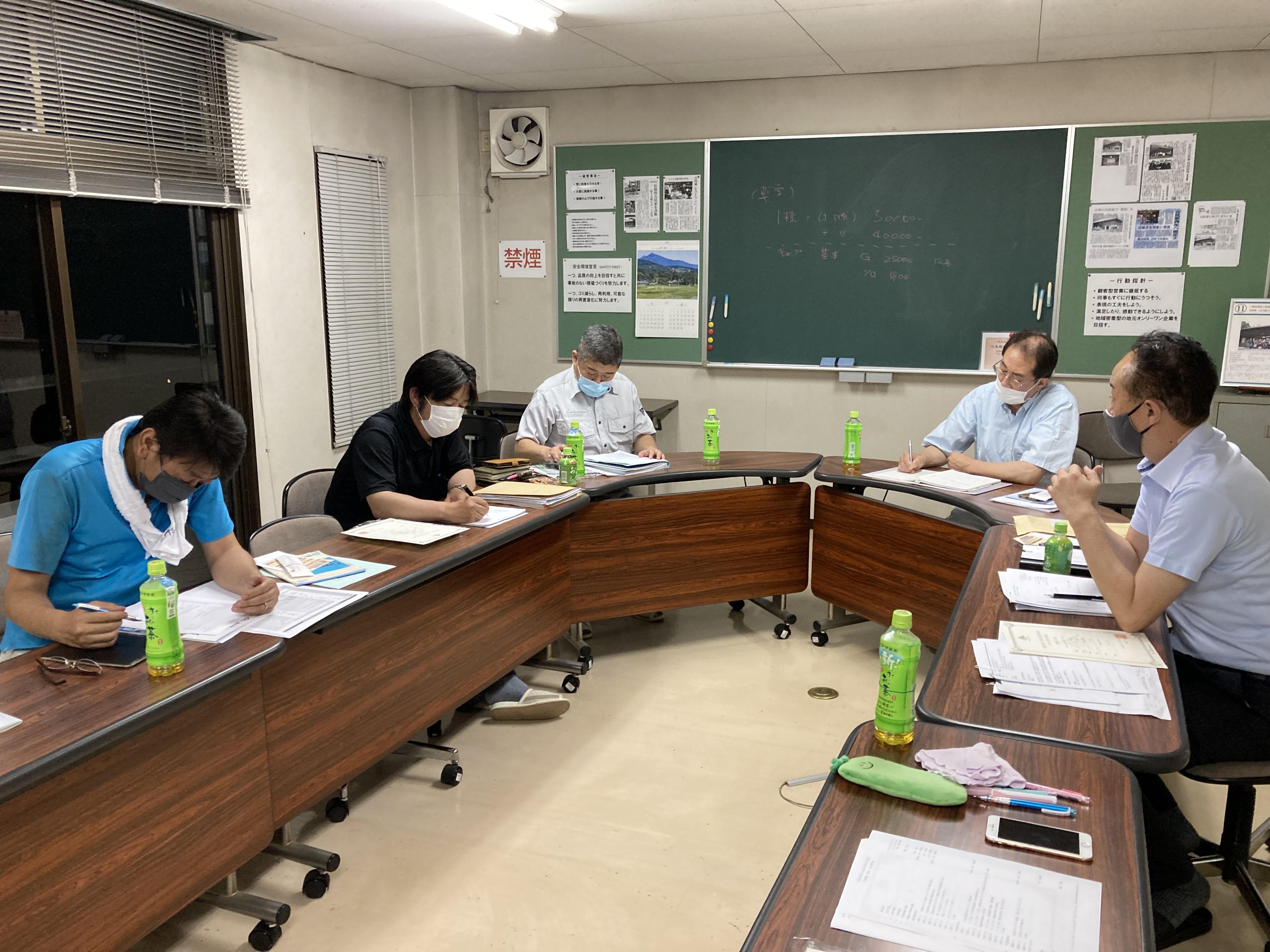 2021/06/21 茨城県古民家再生協会例会