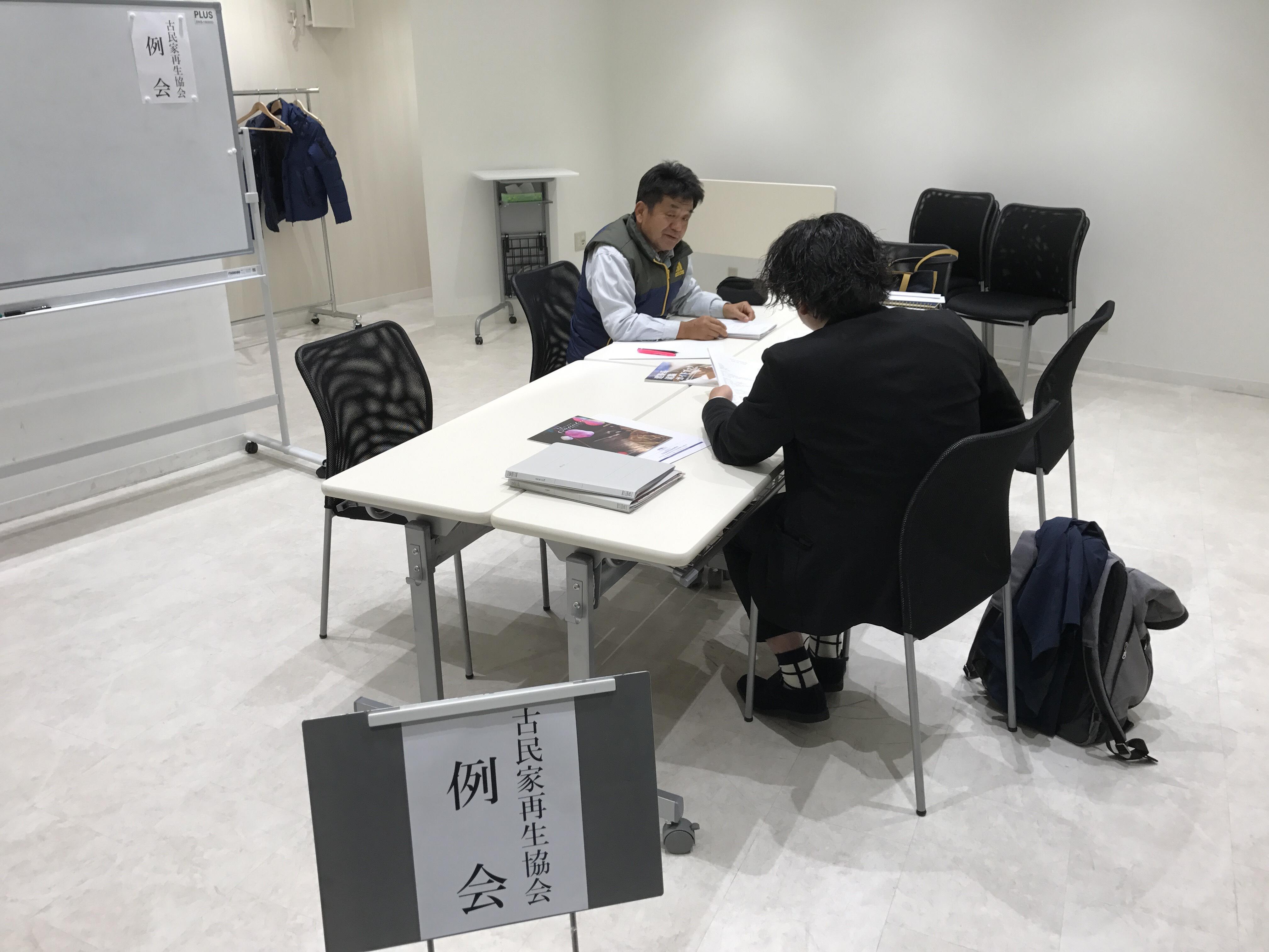 2017/03/18 古民家再生協会熊本例会