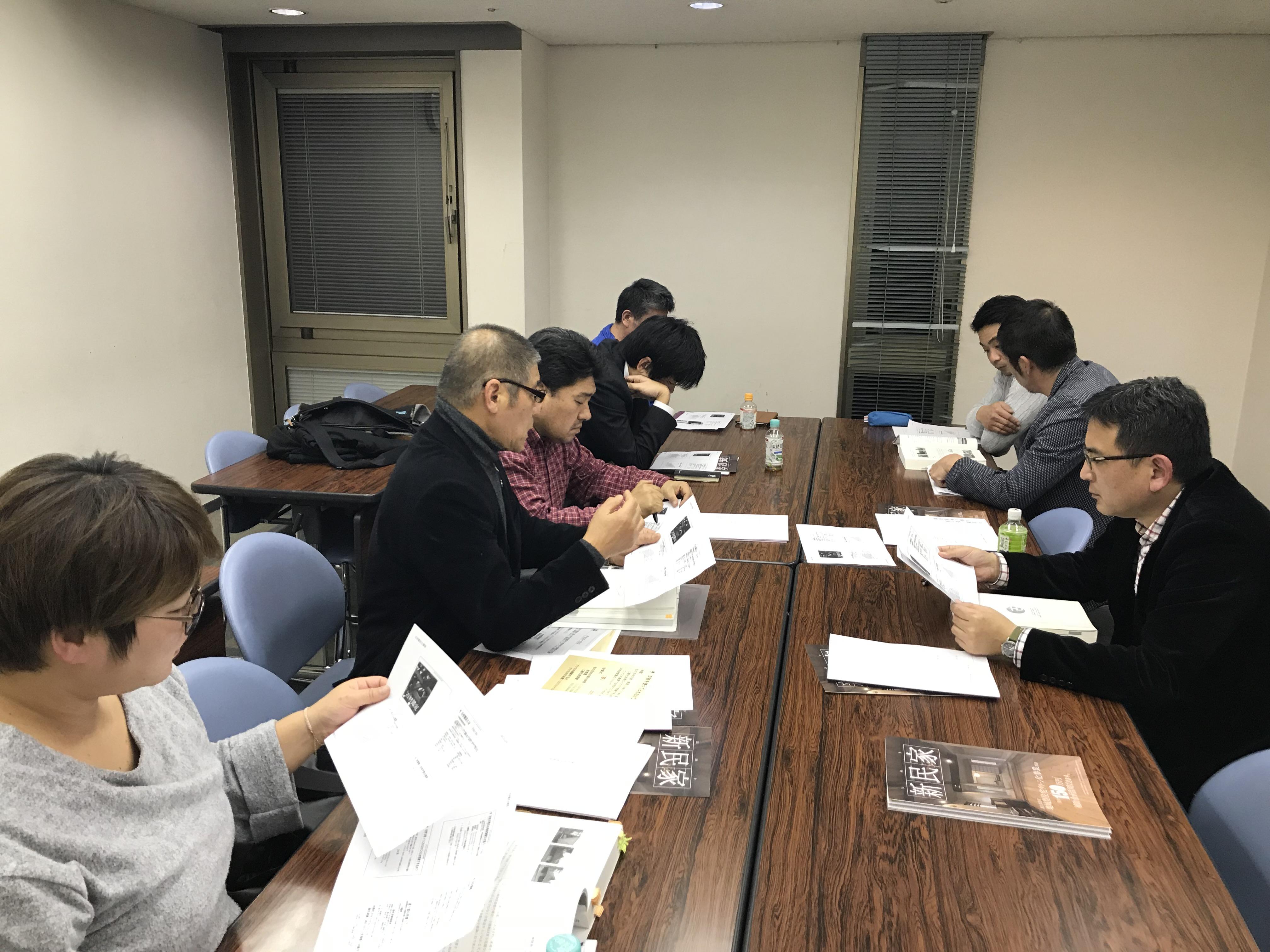 2017/12/09 京都例会