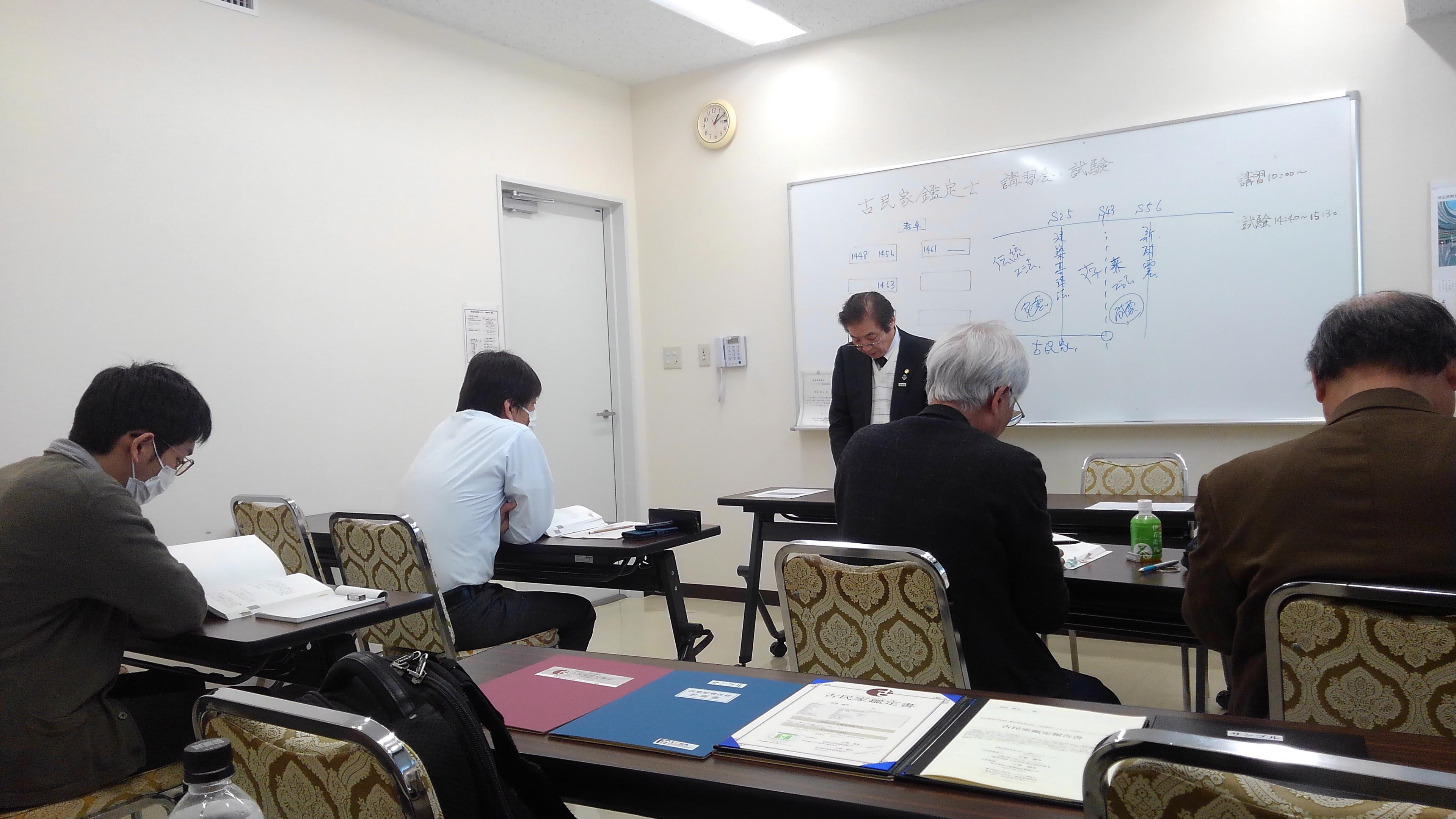 2018/03/28 埼玉例会