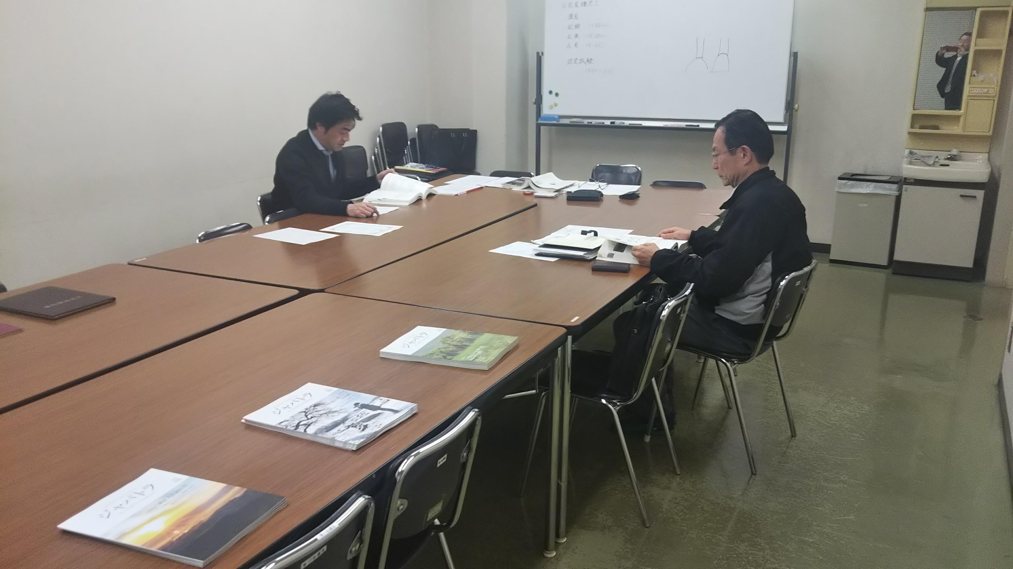 2019/02/12 奈良第一支部 例会